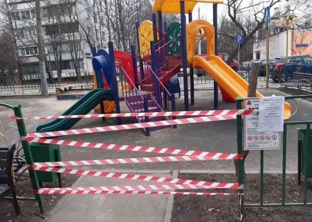 локдаун детской площадки при ковид фото