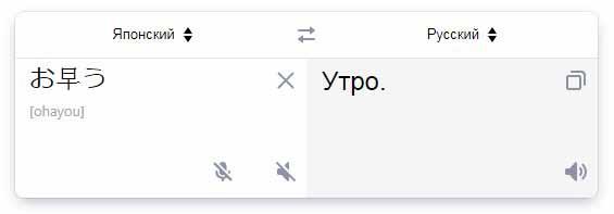 Перевод слова охайо картинка