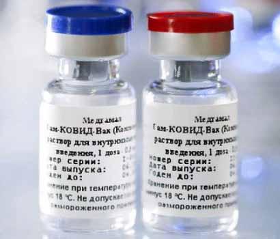 """Первая в мире российская вакцина от коронавируса """"Sputnik-V"""" фото"""