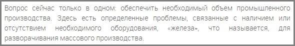 Выдержка из стенограммы выступления В.Путина когда начнут вакцинировать от коронавируса картинка